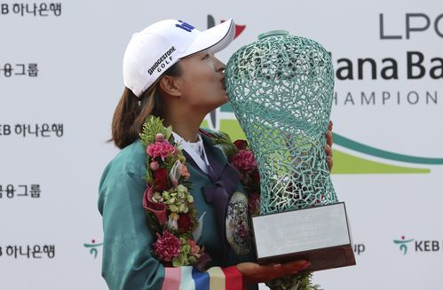 1508074752_636436529074585865-AP-South-Korea-Golf-LPGA-Tour.jpg