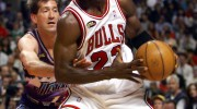 Michael Jordan's regular season NBA debut ticket sold for nearly $25,000